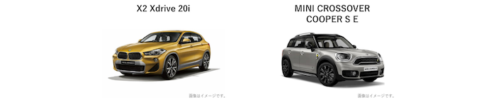 BMW MINI 試乗&レンタカー ラインナップ_dカーシェア 3