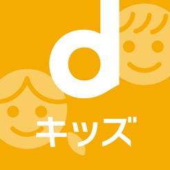 dキッズロゴ