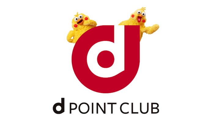 dポイントがたまる使える_d point club