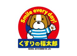 04くすりの福太郎logo