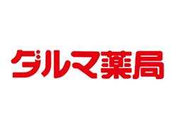 20ダルマ薬局logo