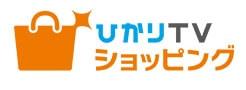 d払い_ひかりTVショッピング