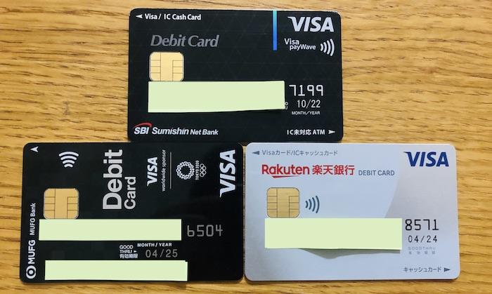 dカーシェア _VISAデビットカード登録カード